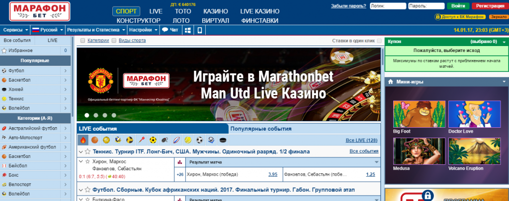 онлайн казино марафон альтернативный адрес
