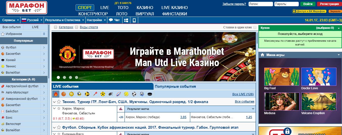 казино марафон альтернативный сайт